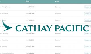 cathay p2