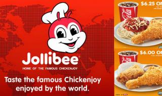 jollibee coupon