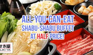 shabu half