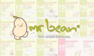 Mr Bean 22