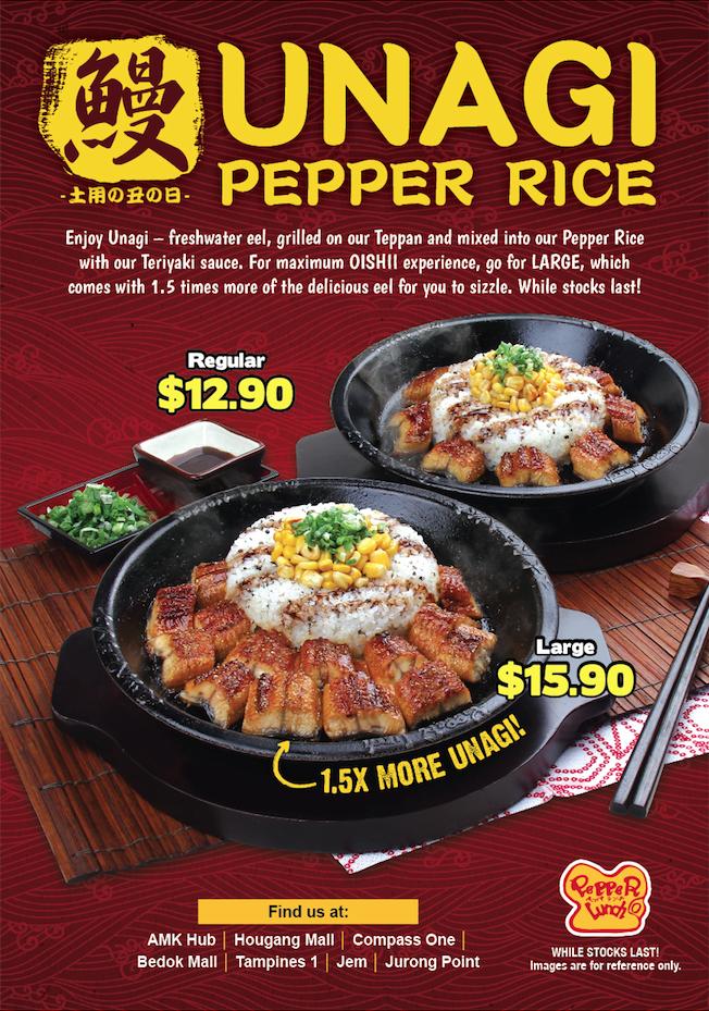 Pepper Lunch Flyer 2 (16 Jun)