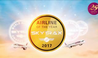 Skytrax_2017_KV_HR