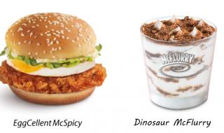 (Image: McDonald's Singapore)
