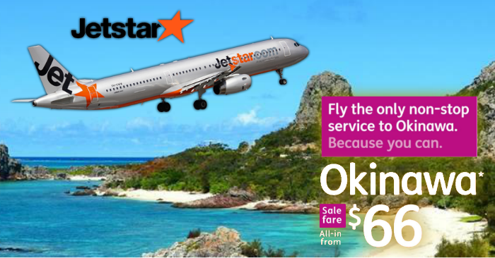 Fly Direct To Japan From 66 All In Jetstar Launch Non Stop