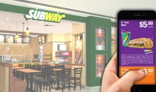 Subway Coupon
