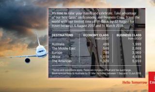 emirates sale