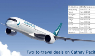 Cathay Two TO TRAVEL