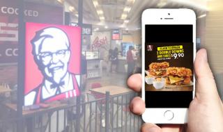 KFC Deal