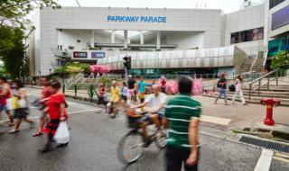 Parkway Parade 4