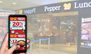 Pepper SG