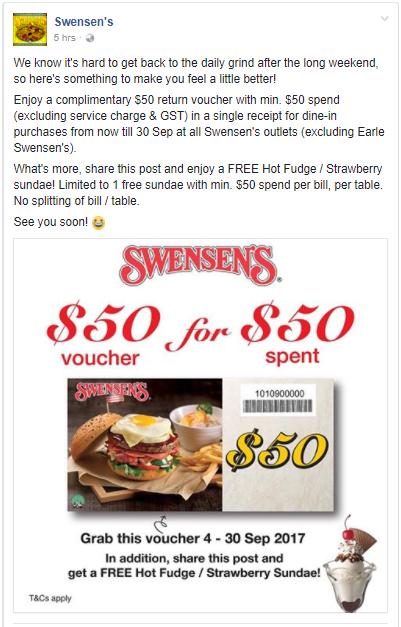 Swen5