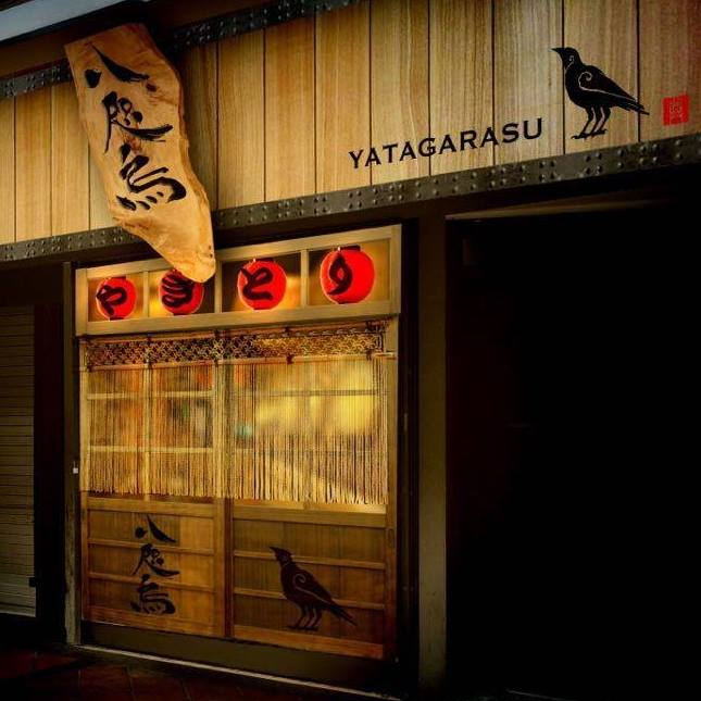 Yatagarasu 2
