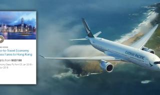 Cathay Pacific TTG
