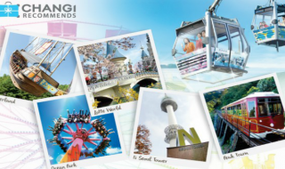 Changi-Recommends-Attractions