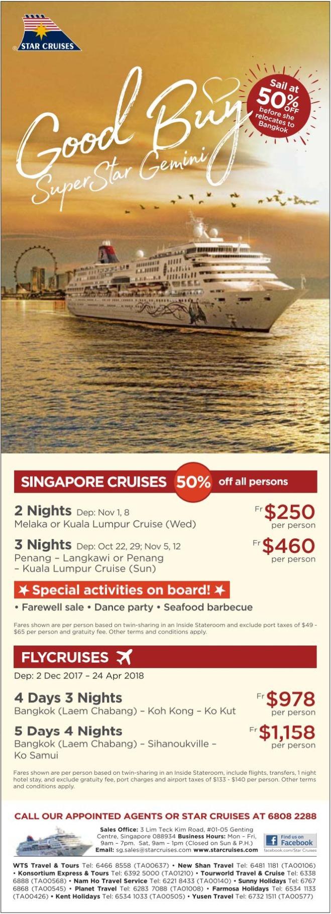 Cruise4