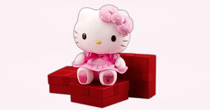 Hello Kitty Plush Toys : Giant hello kitty plush toy saanich victoria