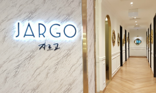 Jargo 4