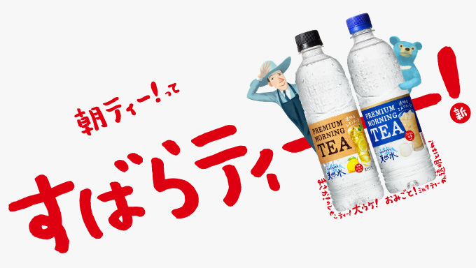 milk_thumbnail