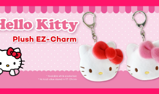 Hello Kitty EZ LINK