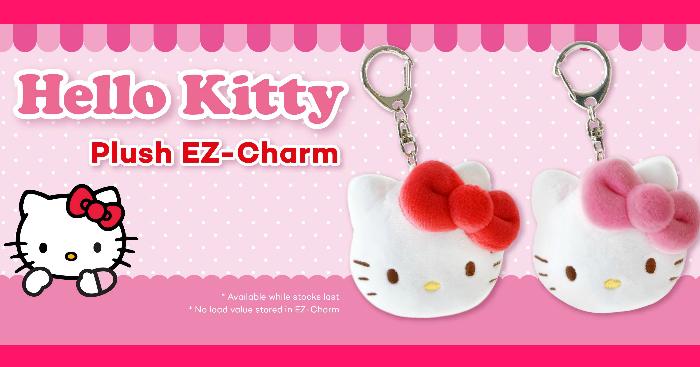 Hello Kitty EZ LINK
