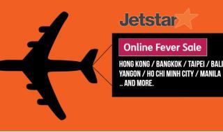 Jetstar Online Fever