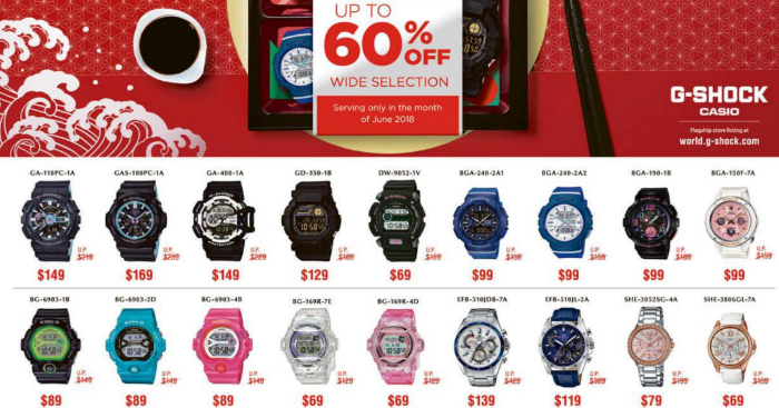 Casio's Great Singapore Sale: Up to 60% Off G-Shock, Baby-G watches