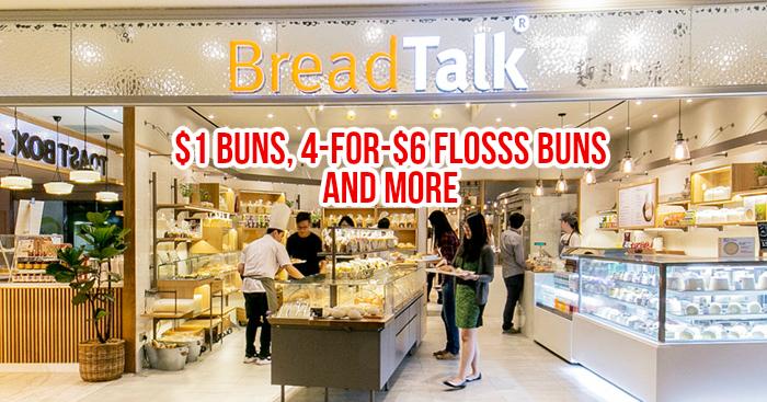breadtalk essay