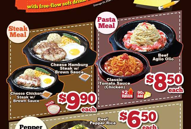 Pepper Lunch Promotion 091214