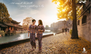 Singapore Airlines Promotion 301214