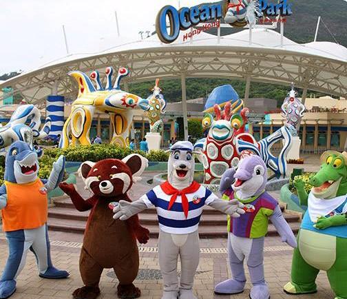 UOB Promotion 311214 Ocean Park