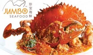 Jumbo Seafood Promo 260115