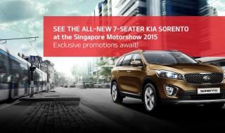 KIA Motor Promotion 150115
