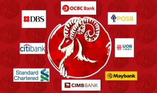 Banks Deposit