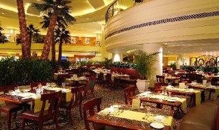 Marriot Cafe