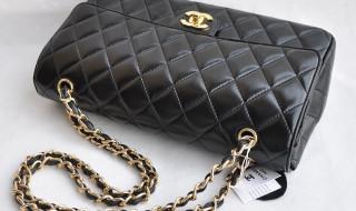 Chanel 2-55