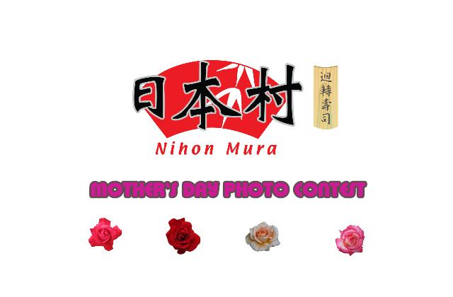 Nihon Mura Featured