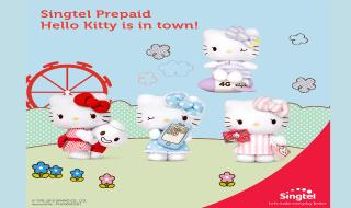 Singtel Hello Kitty