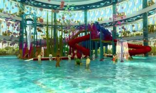 SAFRA Punggol Water Playground 1
