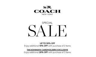 Coach Special Sale Featured