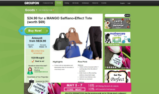 Groupon Featured Banner