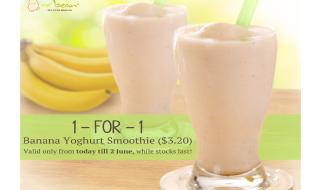 Mr Bean 11 Banana Yogurt