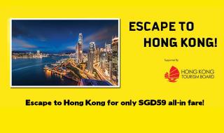 Scoot Hong Kong