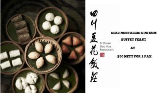Si Chuan Dou Hua Featured