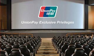 UnionPay Shaw