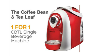 Coffee Bean Machine 1 for 1