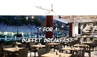 Crossroad Cafe Breakfast