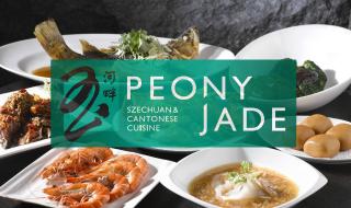 Peony Jade Featured