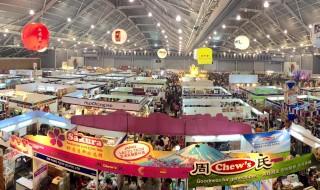 Singapore Food Exhibit