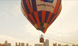 hot air balloon singapore