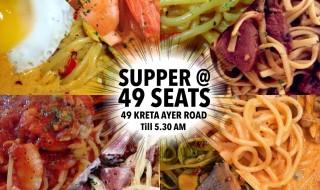 Supper at 49 Seats